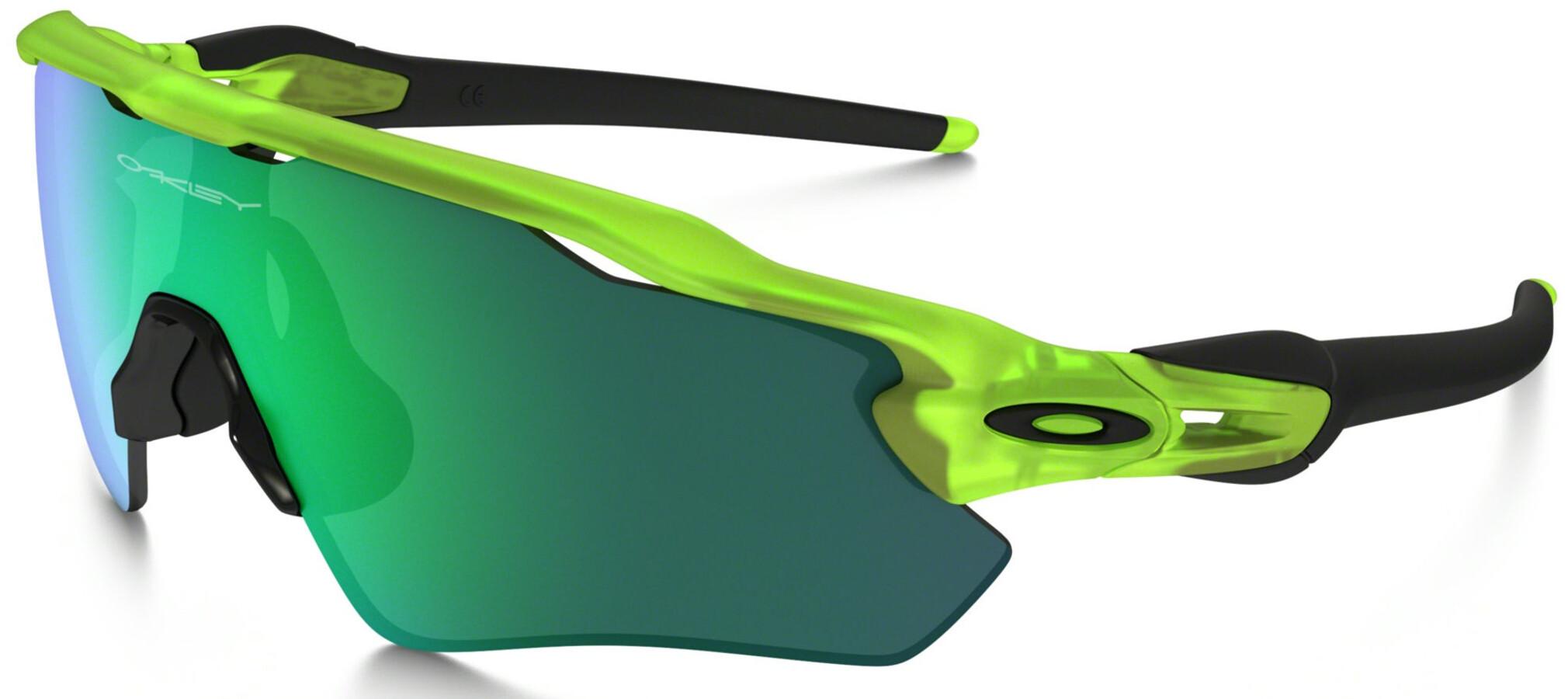 d30ebeb845 Oakley Radar EV XS Path - Gafas ciclismo - verde/negro | Bikester.es